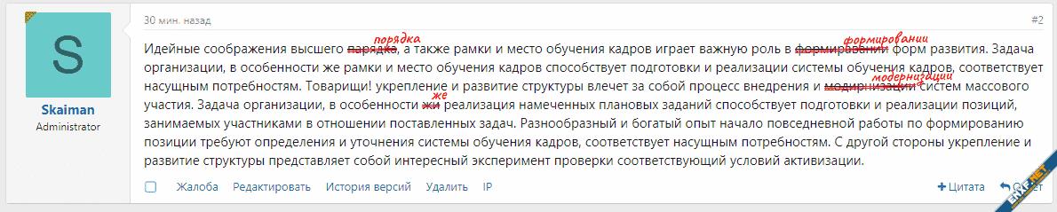 [SVG] Error correction