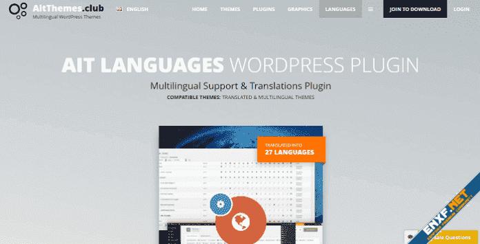AIT-Language.png