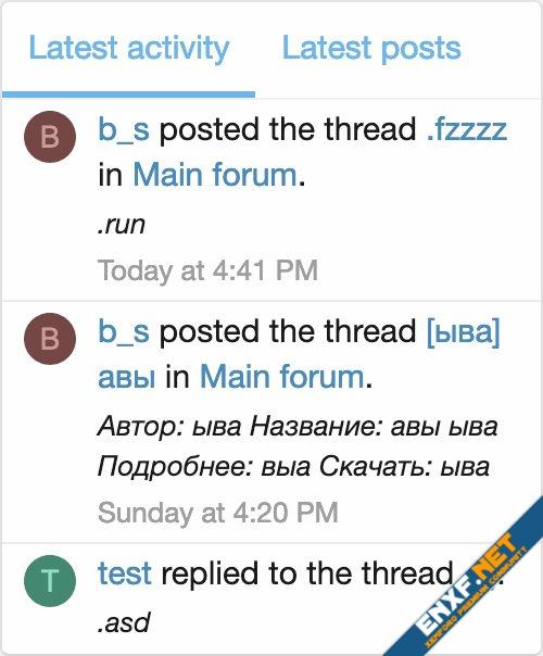[BS] Live forum statistics