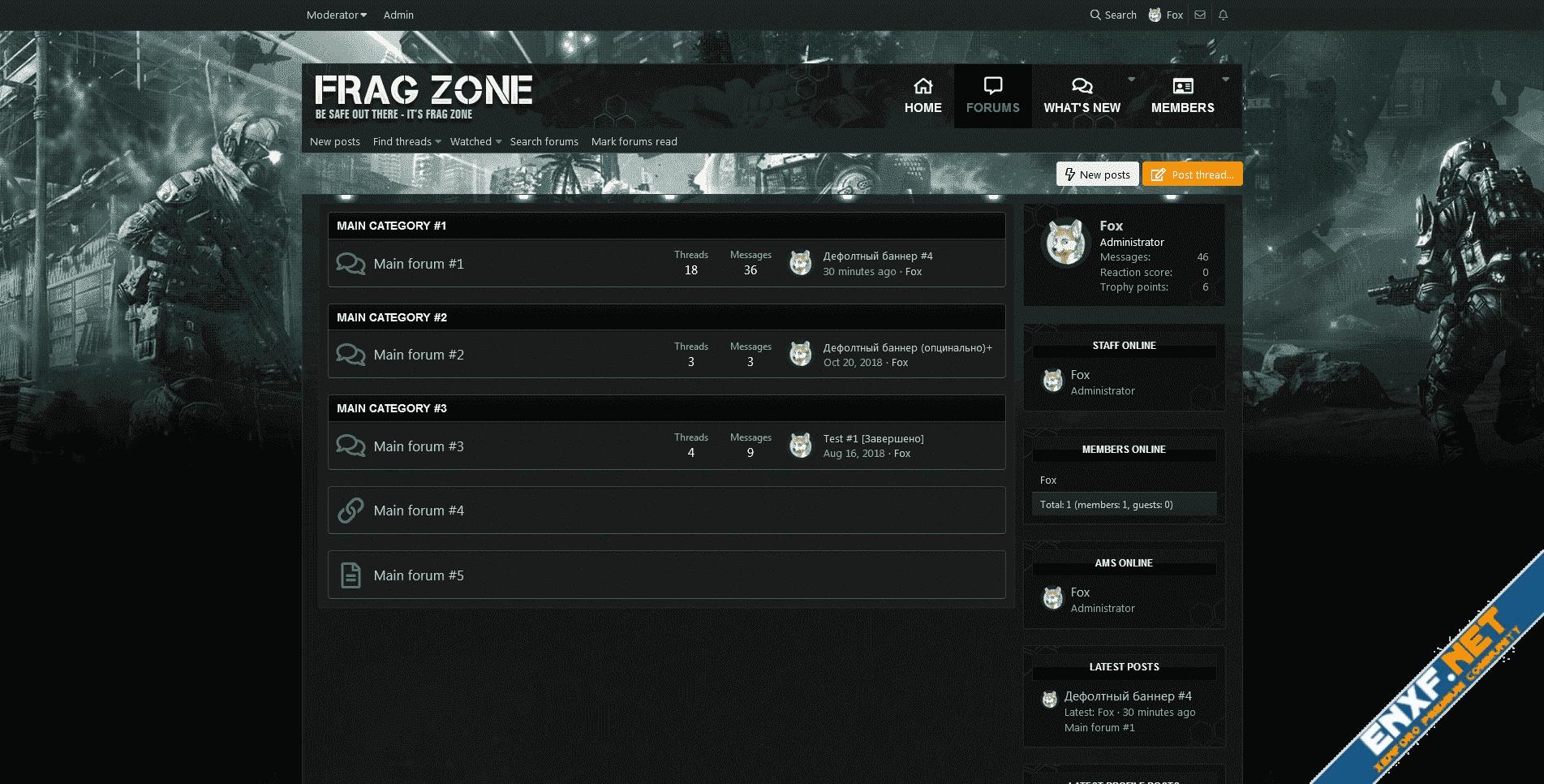 Frag Zone for Xenforo 2