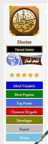 itd-thread-starter-banner.jpg
