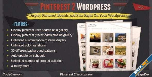 Pinterest-to-WordPress-WordPress-Pinterest-Gallery.jpg