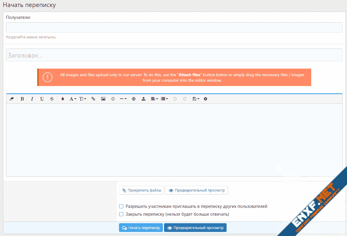 svg-notice-editor-over.png