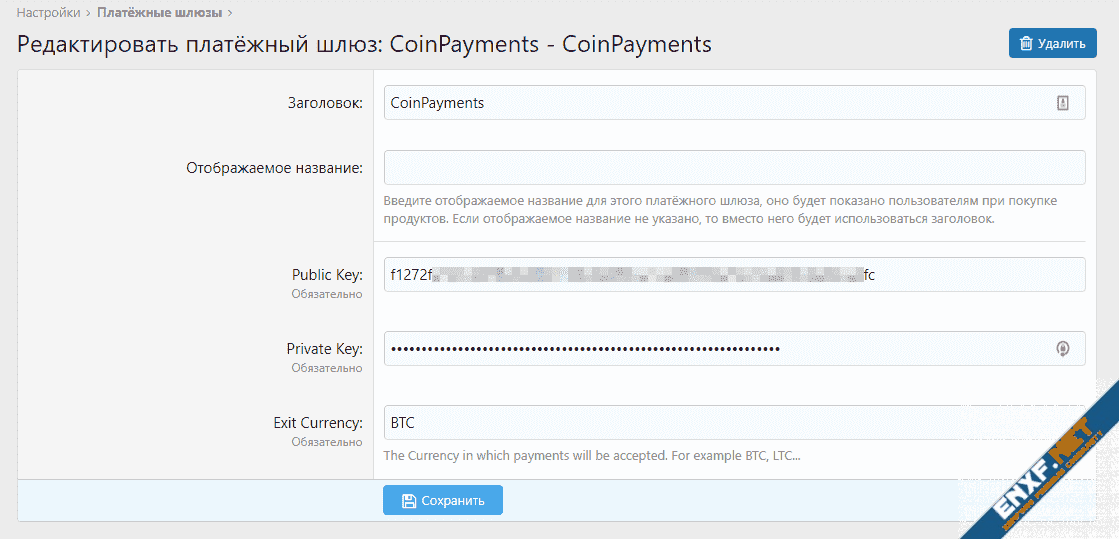 tc-paygate-coinpayments.png