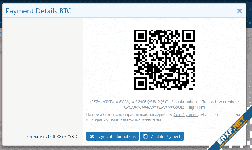 tc-paygate-coinpayments1.png